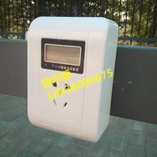 镇江小区电动车智能充电插座安装价格,小区电动车充电插座施工