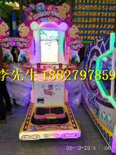 儿童电玩设备_儿童电玩设备价格_儿童电玩设备厂家