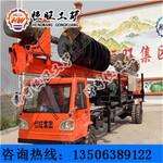 挖机上的螺旋钻机螺旋挖坑机螺旋地桩钻机图片
