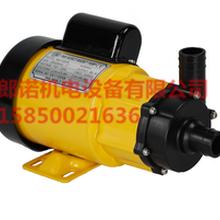 供应苏州耐酸碱高效节能无泄漏磁力泵NH-30PX高低温磁力泵厂家直销