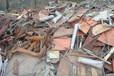 海淀軍博廢鐵廢鋼回收,誠信定價,建筑材料回收