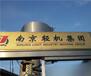 出售二手南京轻工集团40个头PE碳酸饮料生产装置