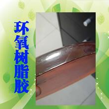河南郑州地面空鼓裂缝修补胶值得信赖图片