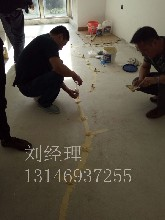地面空鼓裂缝修补胶生产厂家%天津周边新闻网图片
