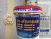 地面空鼓裂縫修補膠現貨價格%杭州新聞網