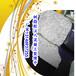 地面空鼓裂縫修補膠品牌鑄造%杭州新聞網