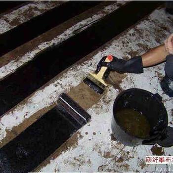 钢板加固结构胶