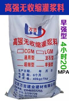 碳纤维布加固胶娄底新化什么价格