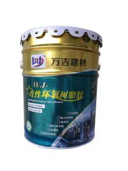 环氧树脂胶泥湘西吉首厂家