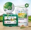 郑州中原区哪里可以买到安利产品中原安利产品送货电话是多少