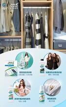 郑州市中原区安利产品哪里有卖中原区安利专卖店地址