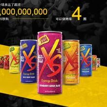 怎样代理加盟XS饮料?怎样取得XS饮料经营权?想要加盟XS饮料找谁呢?