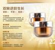 郑州市惠济区哪里有卖安利产品的郑州市惠济区安利产品送货电话