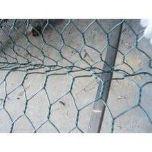 厂家生产格宾网,石笼网箱,道路防护专用网。