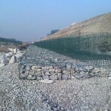 烨昌营销护堤石笼网,包塑石笼网,格宾网。