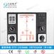 三达牌ZAC7800B高低压开关柜智能操控_您值得拥有