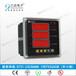 醴陵PMW2200多功能电力仪表优质服务