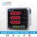 长沙PD866E-345三相多功能表厂价热销
