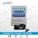 欢迎使用三达电子tw-bwd-3k110c电子智能温控器