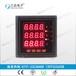 三达牌HK12V-6X1数显电压表想客户所想