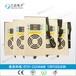 采购三达电子XY5000E智能除湿器