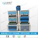 三达电子CT二次过电压保护器HDCB-7-9性价比高