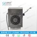 三達牌ZHCS8030開關柜除濕裝置廠價熱銷
