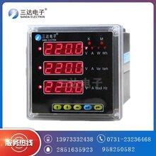 三达牌MT-B140Y110网络电力仪表具有四象限电能