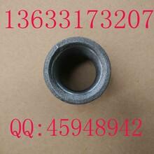 JISB2301日標可鍛鑄鐵螺紋管件,日標瑪鋼螺紋管件圖片