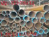 合金钢管ASTMA335P11P91