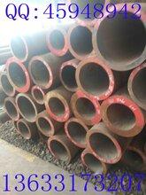 ASTMA335P91,10Cr9Mo1VNb美标高压高温合金钢管