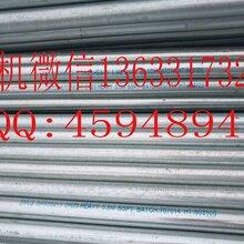 日标无缝管,STPG370钢管,SGP日标钢管及日标管道配件