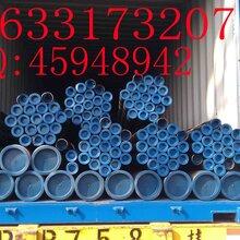ASTMA795美标消防无缝直缝钢管,美标防火管黑色及热镀锌焊接和无缝钢管