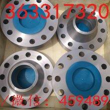 LF2锻造承插螺纹高压管件,LF2锻造低温法兰,B16.11锻造LF2管件,低温LF2锻造管件
