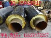 聚氨酯直埋保温管,保温埋地钢管,夹克管,聚氨酯发泡保温管