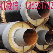 聚氨酯保温管,高密度聚氨酯保温管,防腐保温钢管,供热埋地保温钢管