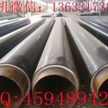 保温钢管分类,钢套钢复合保温钢管,聚氨酯三层保温钢管,保温钢管应用