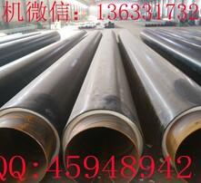 发泡保温管,黑夹克保温钢管,保温钢管配套管件,预制直埋保温管图片