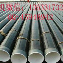 内环氧外聚乙烯钢管,TPEP钢管,环氧涂塑钢复合管,聚乙烯环氧管