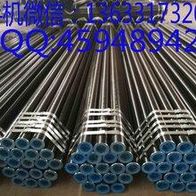 欧标钢管P235GH焊接钢管,欧标P265GH无缝钢管,欧标EN10216无缝钢管,EN10217焊接钢管