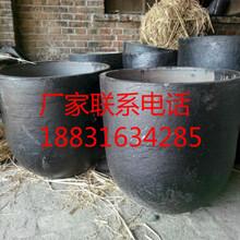 贵州安顺石墨坩埚,黔西南石墨坩埚厂家图片