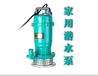 QDX3-42/2-1.1单相潜水泵家用潜水泵农用污水泵