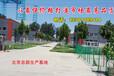 福州安石粉供货商