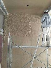 雅安轻质石膏公司图片