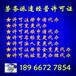 最新100%快速专业办理代办陕西西安国内劳务派遣经营许可证申请变更申请延续申请名称变更法人变更注册资金变更地址变更办理代办