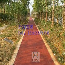 彩色沥青色粉彩色沥青用铁红彩色路面用铁红粉彩砖用铁红图片