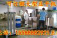 安徽蚌埠豆腐干机,豆干机器,豆干生产线