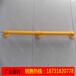 专业生产残疾人扶手走廊扶手北京扶手
