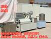 齐齐哈尔全自动人造肉机器,豆皮机加工设备,豆筋机厂家