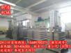 淮安全自动做豆腐的机器,多功能豆腐机厂家,数控豆腐干机